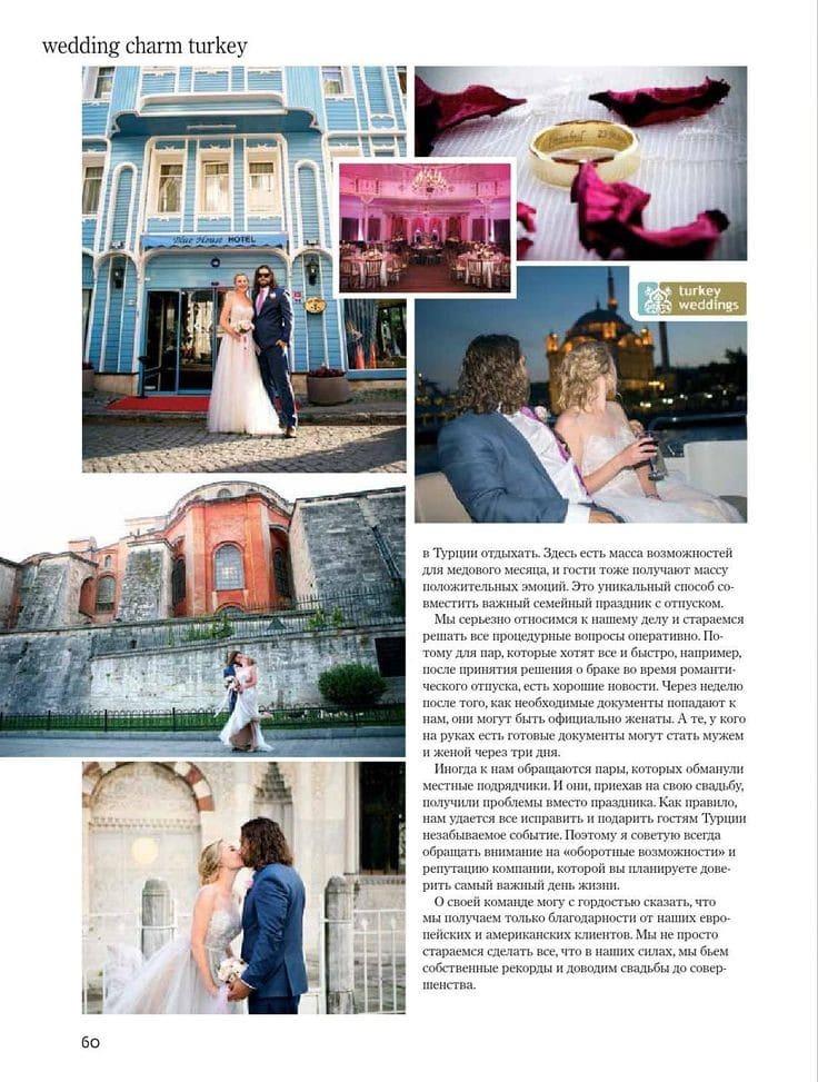wedding-vows-honeymoons