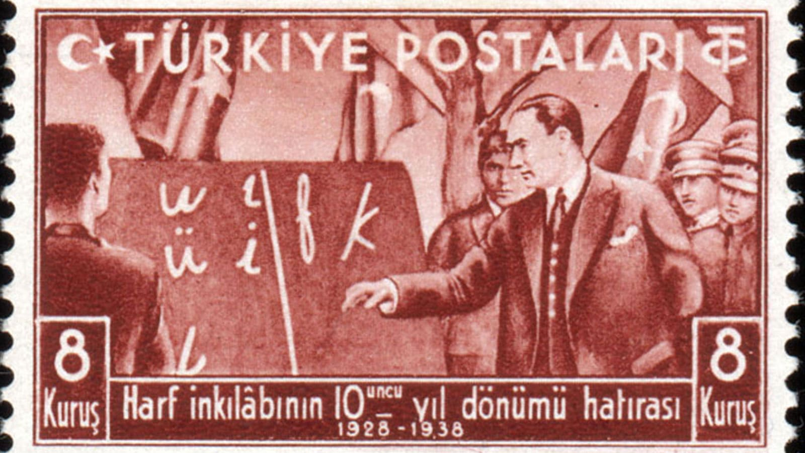 Turkish Stamps Ataturk