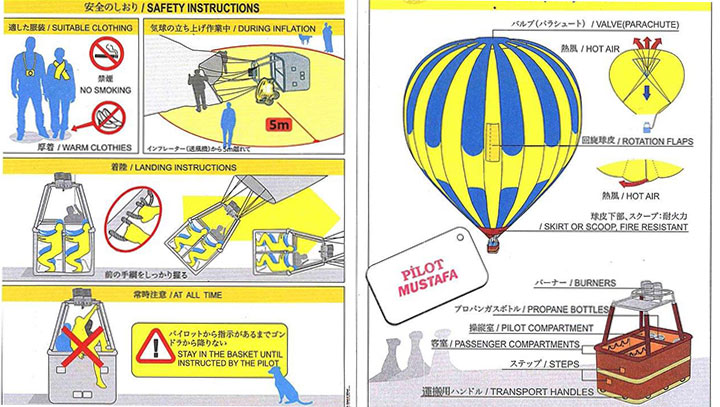 hot-air-balloon-safety-instructions